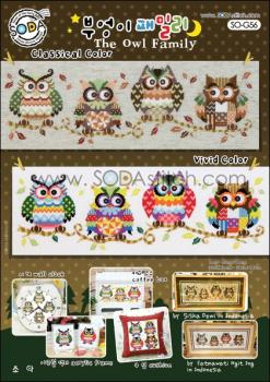 "Sodastitch Stickvorlage ""The Owl Family"""
